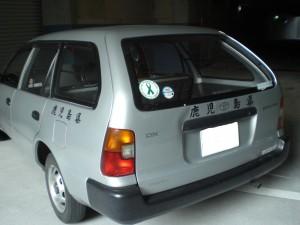 CIMG5984